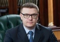 Поздравление губернатора Челябинской области Алексея Текслера с Днем программиста!