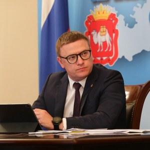 Алексей Теклер доложил президенту о ликвидации последствий природных пожаров в Челябинской области
