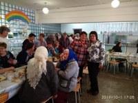 Международный день пожилых людей 2019г.