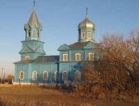 Кацбахская церковь