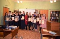 15 ноября в Кизильской районной библиотеке прошли, ставшие уже традиционными, экологические чтения
