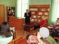 «Судьба и Родина – едины!» именно так назывался вечер Памяти, проведенный Кизильской районной библиотекой, посвященный Дню Октябрьской революции