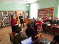 В минувшую среду в Кизильской районной библиотеке состоялся  семинар-совещание библиотечных специалистов, где были освещены итоги 2017 года, отмечены проблемы и успехи в библиотечной деятельности, намечены перспективы на 2018 год