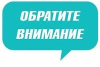 Уважаемые посетители сайта! Новости Кизильского историко-краеведческого музея теперь можно просматривать на новом сайте!