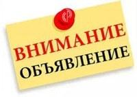 Отделение Вневедомственной Охраны по Кизильскому району – филиал ФГКУ «УВО ВНГ России по Челябинской области» предлагает Вам следующие виды услуг: